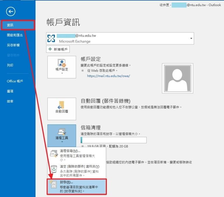 gmail html 版